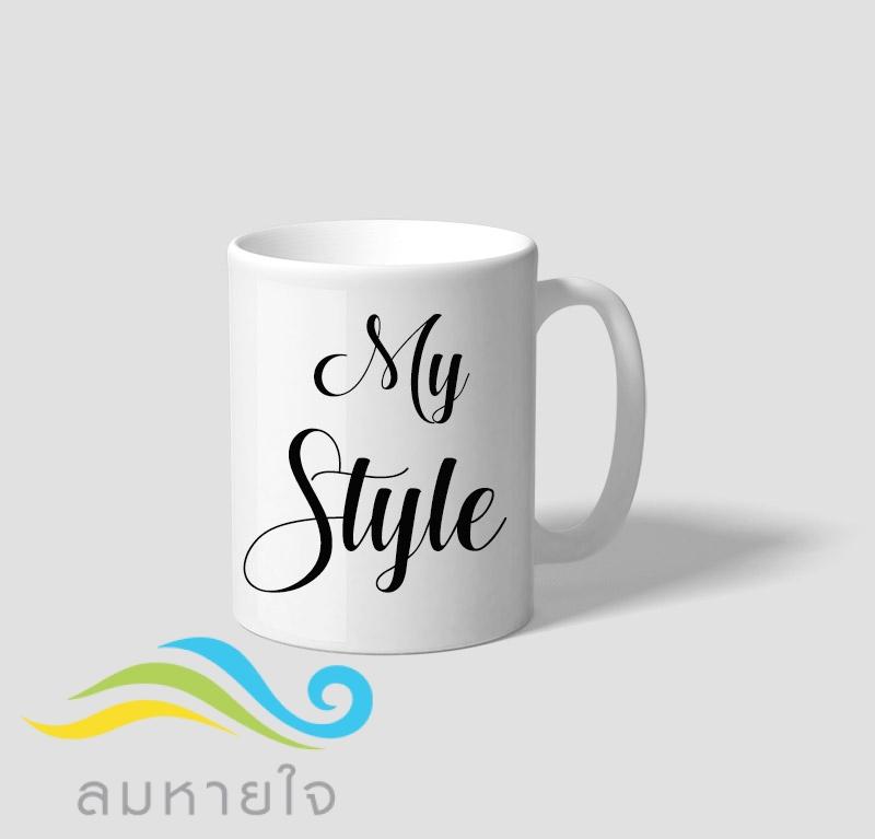 Mug Product 1
