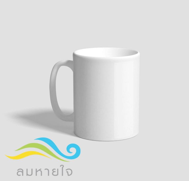 Mug Product