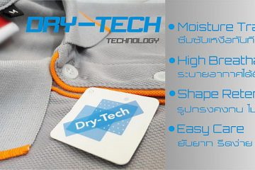 Dry Tech 1