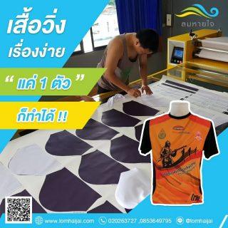 Online Web 191209 0083