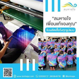 Online Web 191209 0086