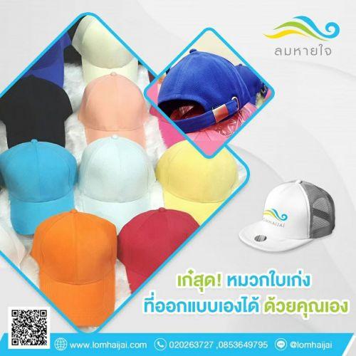 Online web 191209 0077