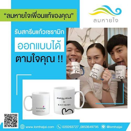 Online web 191209 0102