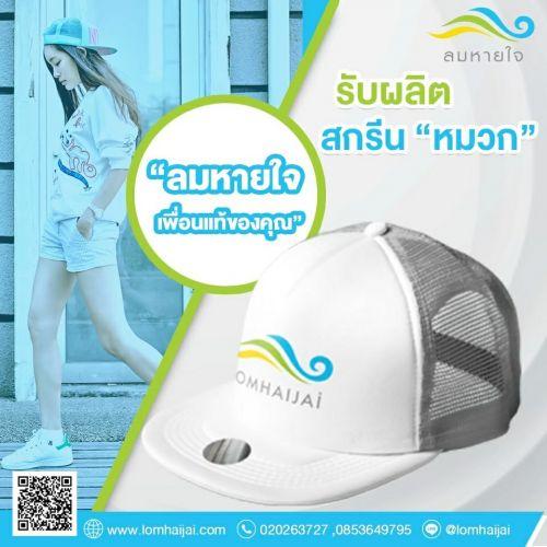 Online web 191209 0105