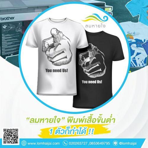 Online web 191209 0171